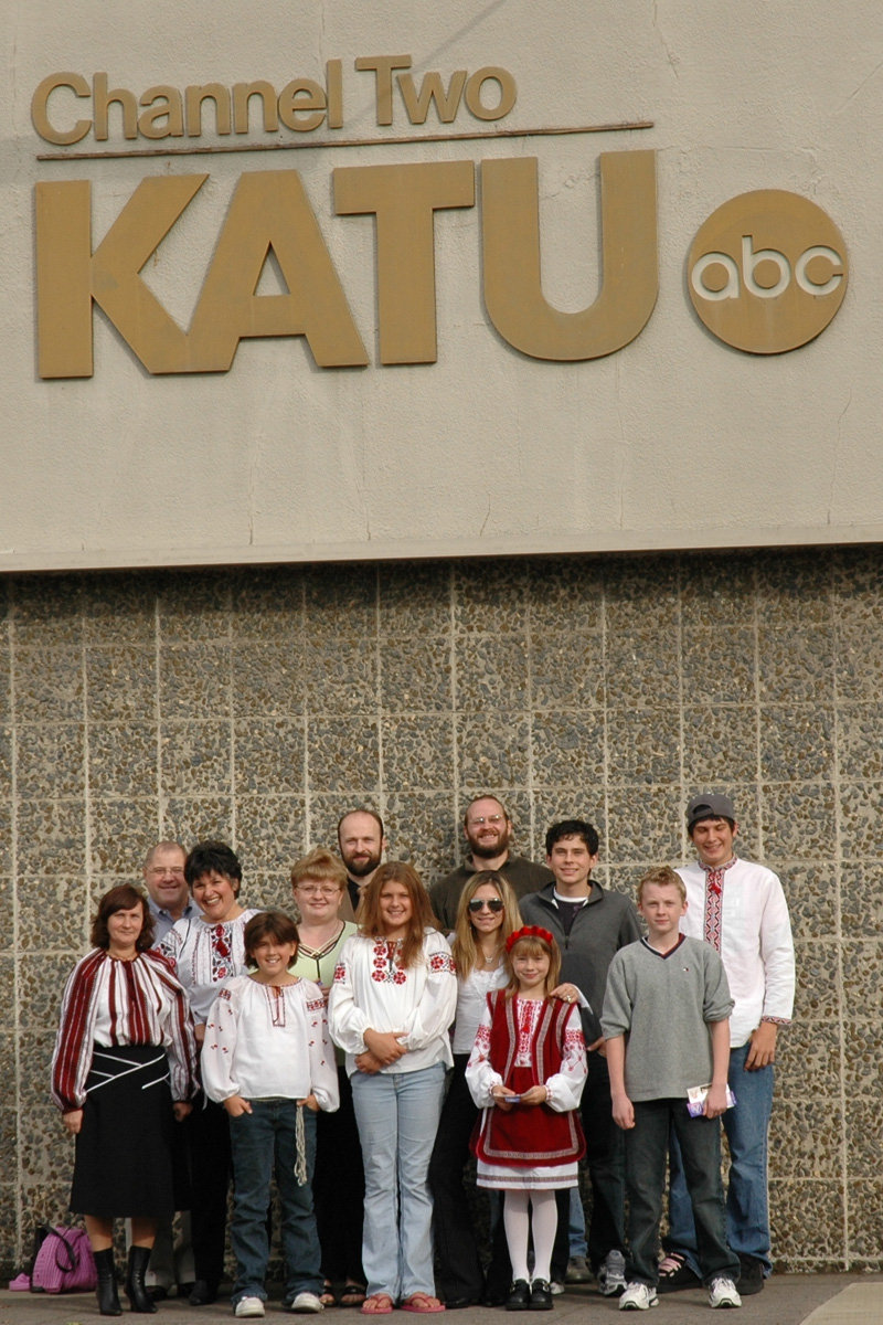 In fron of the KATU-TV studio